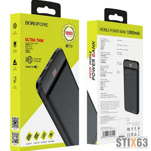 Аккумулятор универсальный POWER-BANK BOROFONE BT29 10000mAh  2 USB, micro USB ORIGINAL