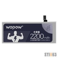 АКБ WOPOW PREMIUM iPhone 6 Original 2200 mAH (усиленная)