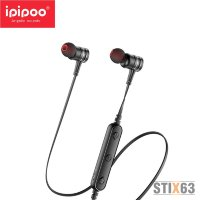 Наушники СТЕРЕО Bluetooth MP3 iPipoo AP-3 SPORT ORIGINAL
