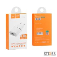 CЗУ HOCO C11 Smart Single USB Charger (EU) 1,0A (белое) с USB-портом